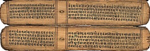 Random Hindi / Sanskrit Words and Their Meaning