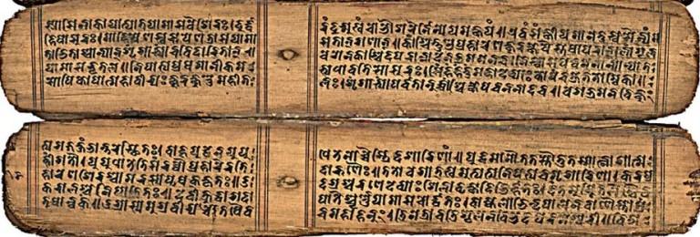 dinker-charak-ddiinnxx-sanskrit