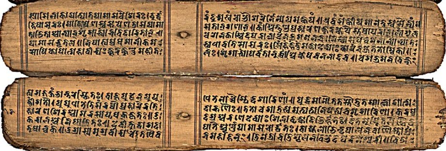 Read more about the article Random Hindi / Sanskrit Words and Their Meaning