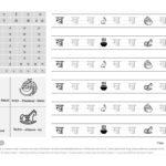 Learn-Hindi-Writing-Book-ख