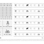 Learn-Hindi-Writing-Book-ग